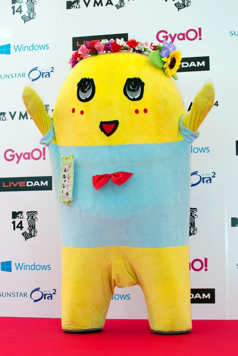 Funassyi in Japan.