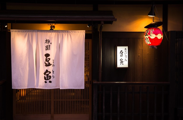 Entrance to a Japanese restaurant in Kyoto, Japan.