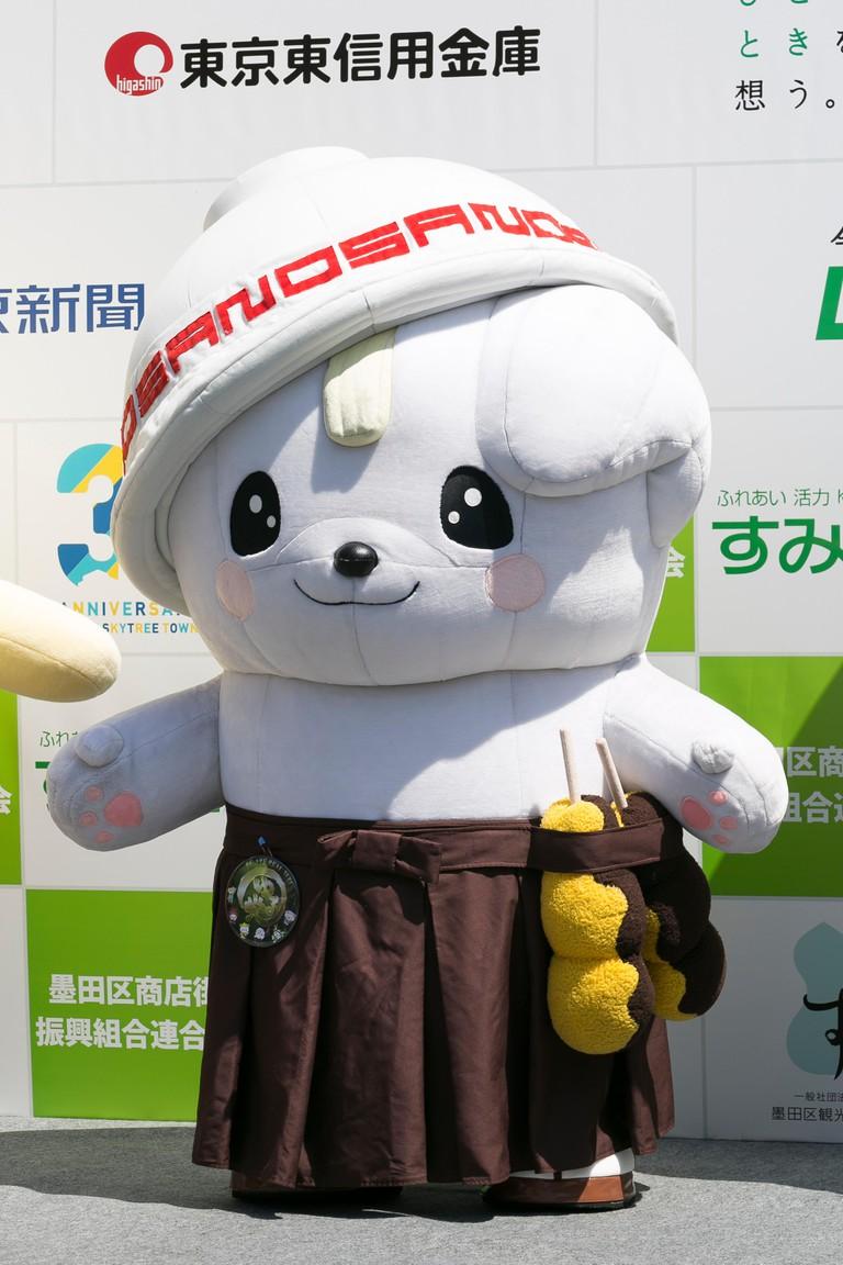 Sano City mascot Sanomaru
