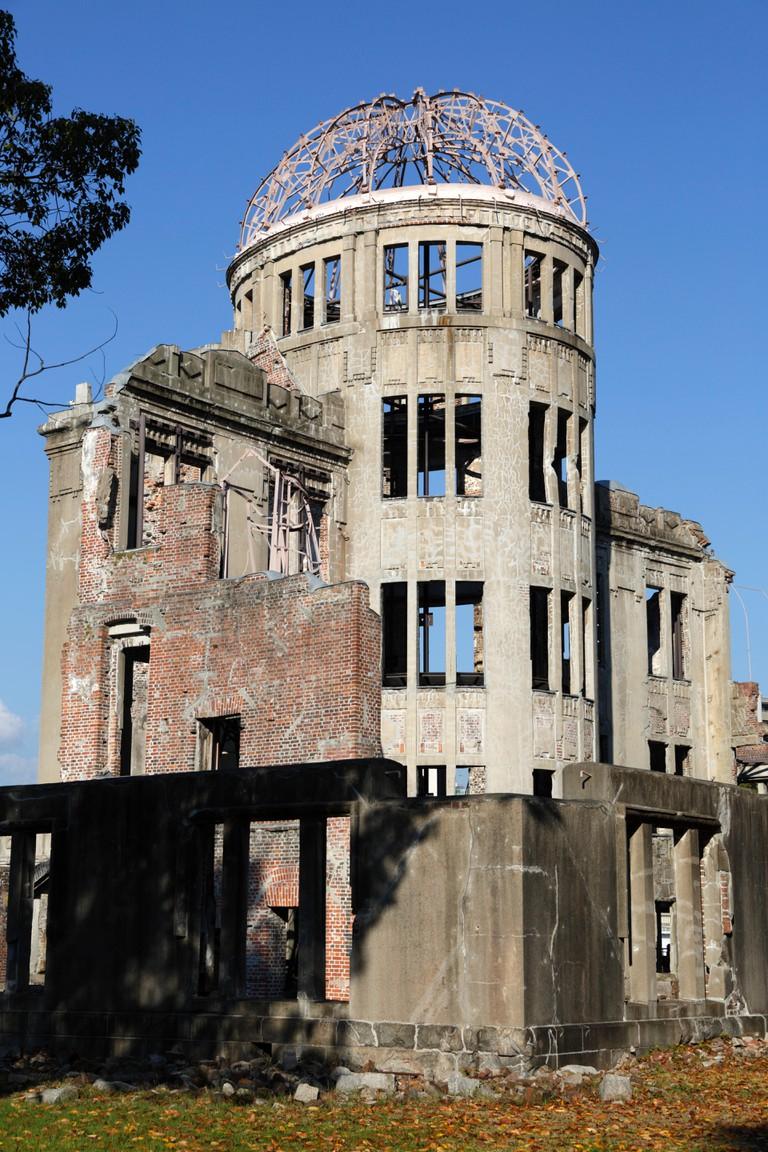 Atomic Bomb Dome, Hiroshima, Japan, Asia.