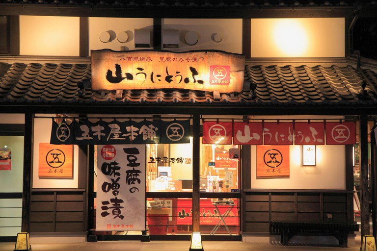 Shop front in Kumamoto, Japan.