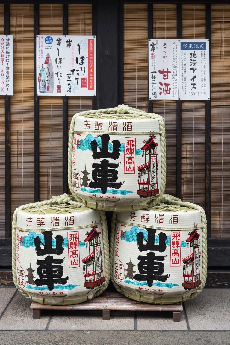 Sake barrels at a brewery in Japan