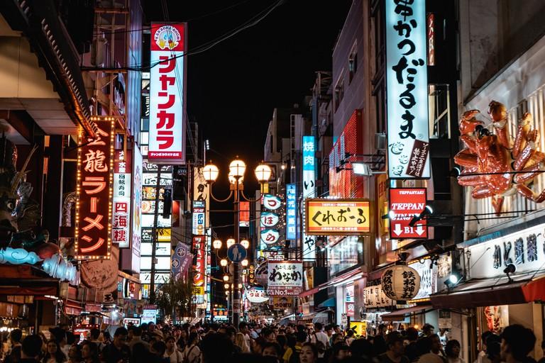 Dotonbori shopping street of Osaka