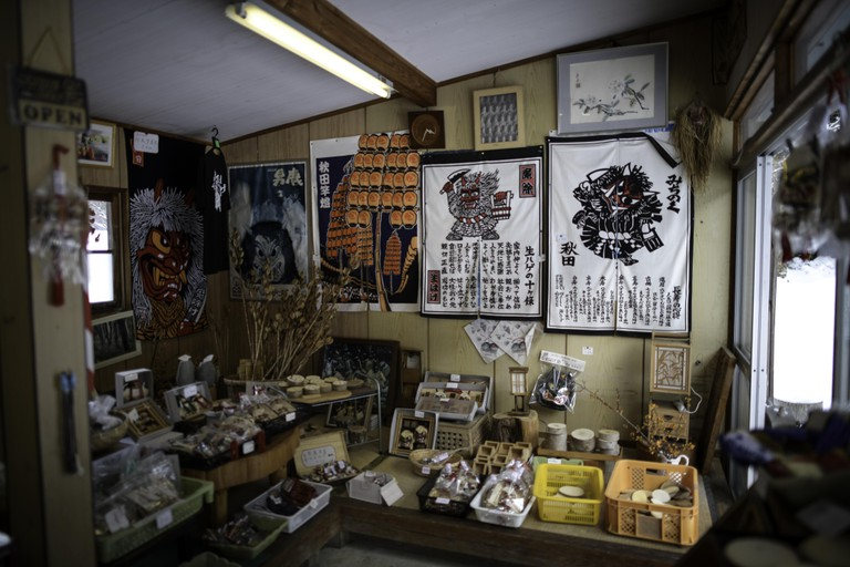 A local shop that sells different kinds of hand made demon souvenir in Oga