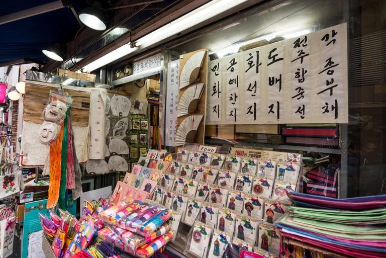 Souvenir shop in Insa-dong, Seoul