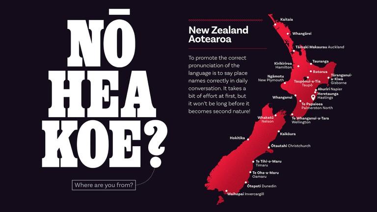 KIA-ORA-No-Hea-Koe-poster