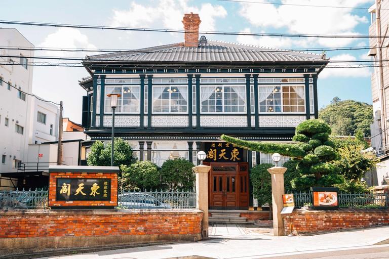 Kobe, Japan - October 1, 2018 : Totenkaku restaurant historical Western style building