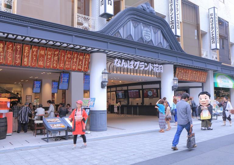Nanba Grand Kagetsu Theatre in Osaka Japan.