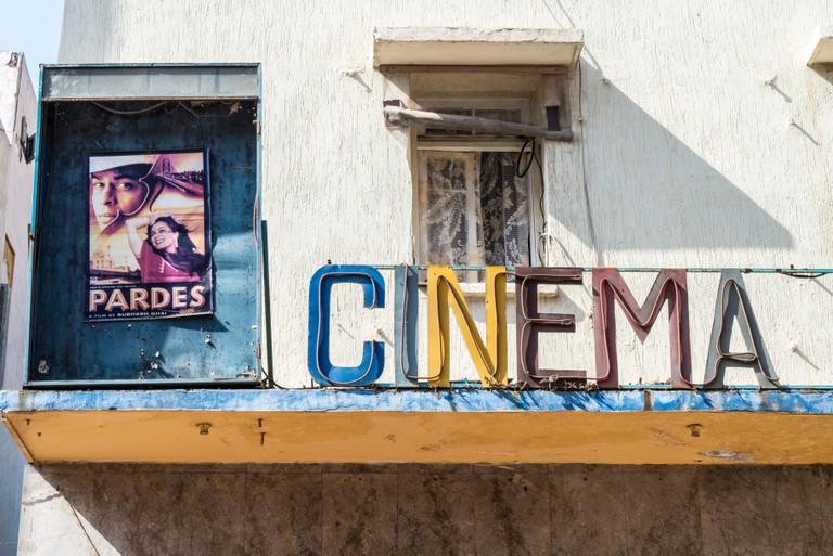 Cinema Malaki in the Medina Rabat