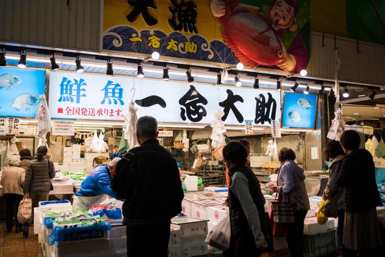 Ohmicho market, Kanazawa City, Ishikawa Prefecture, Japan.