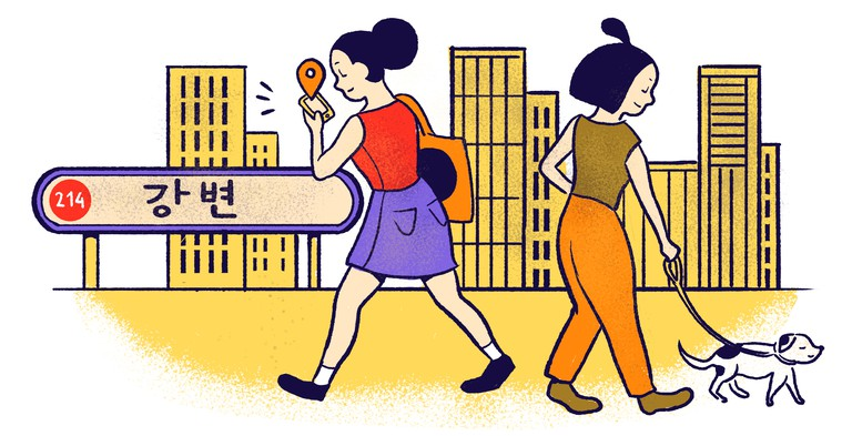 A Guide to Using the Subway in Seoul