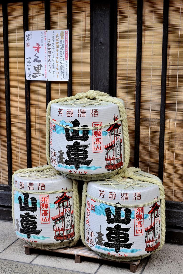 Sake brewery sign in Japan