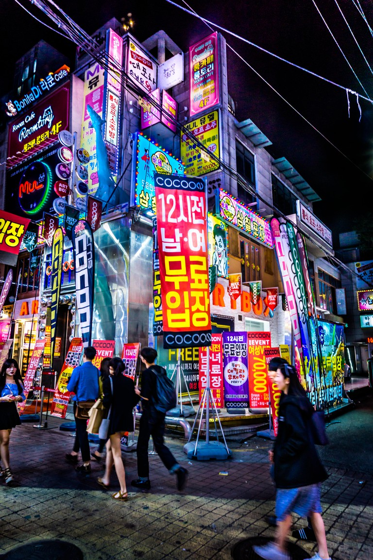 Hongdae at night, Seoul, South Korea.