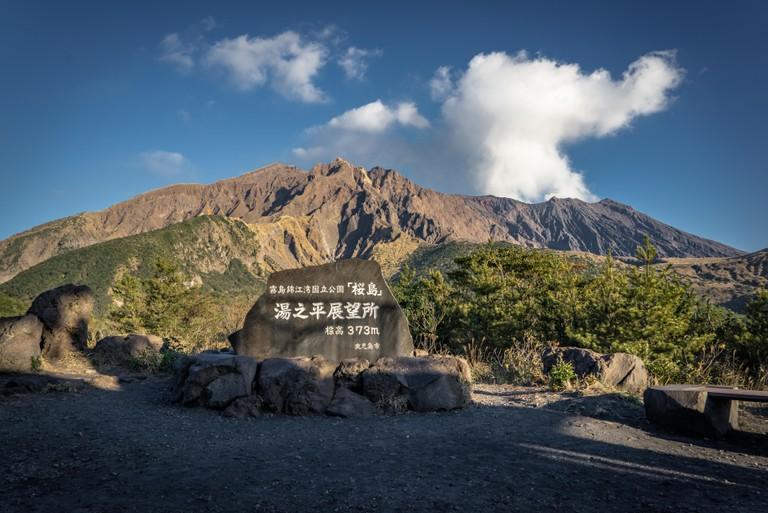 Sakurajima volcano in Kagoshima