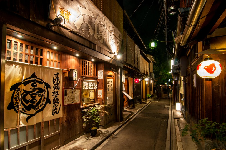 Pontocho Alley Night View, Kyoto, Japan