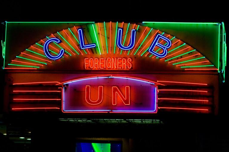 Club UN Bar in Itaewon, Seoul, South Korea.