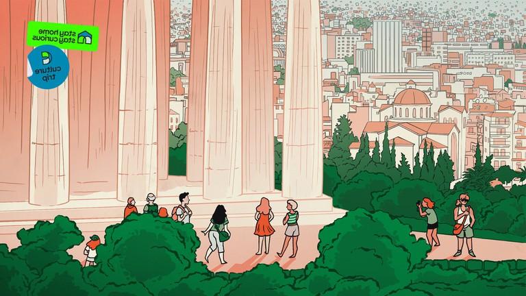 Athens City illustration