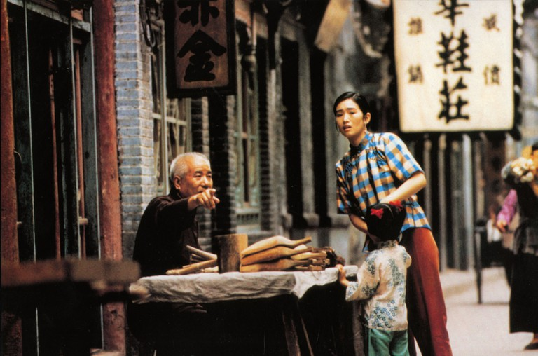 To Live, 1994, Director : Yimou Zhang Gong Li