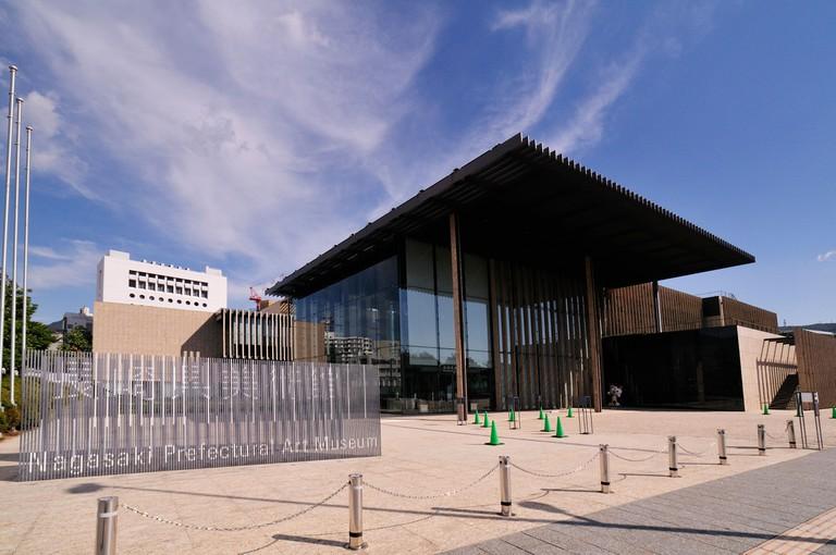 Nagasaki Prefectural Art Museum