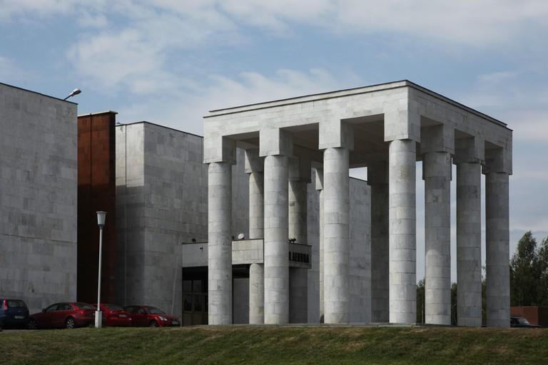Lenin Museum designed by Soviet architect Leonid Pavlov (1987) in Gorki Leninskiye near Moscow, Russia.