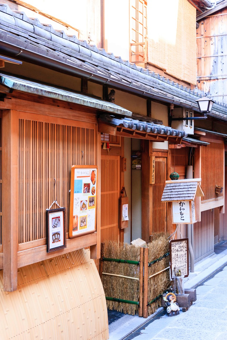 Entrance of traditional bar in Japan