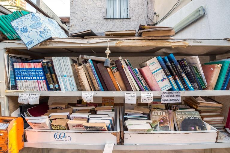 Hebrew books at street library in Neve Tzedek neighborhood, Tel Aviv