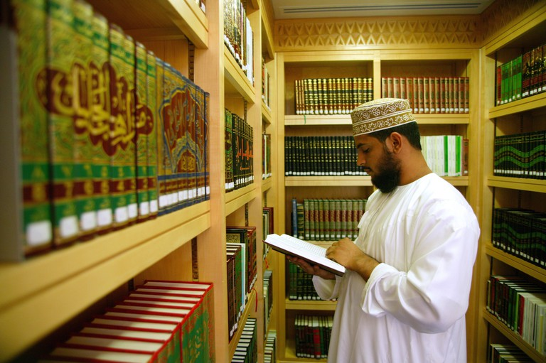 Library of Sultan Qaboos Grand Mosque
