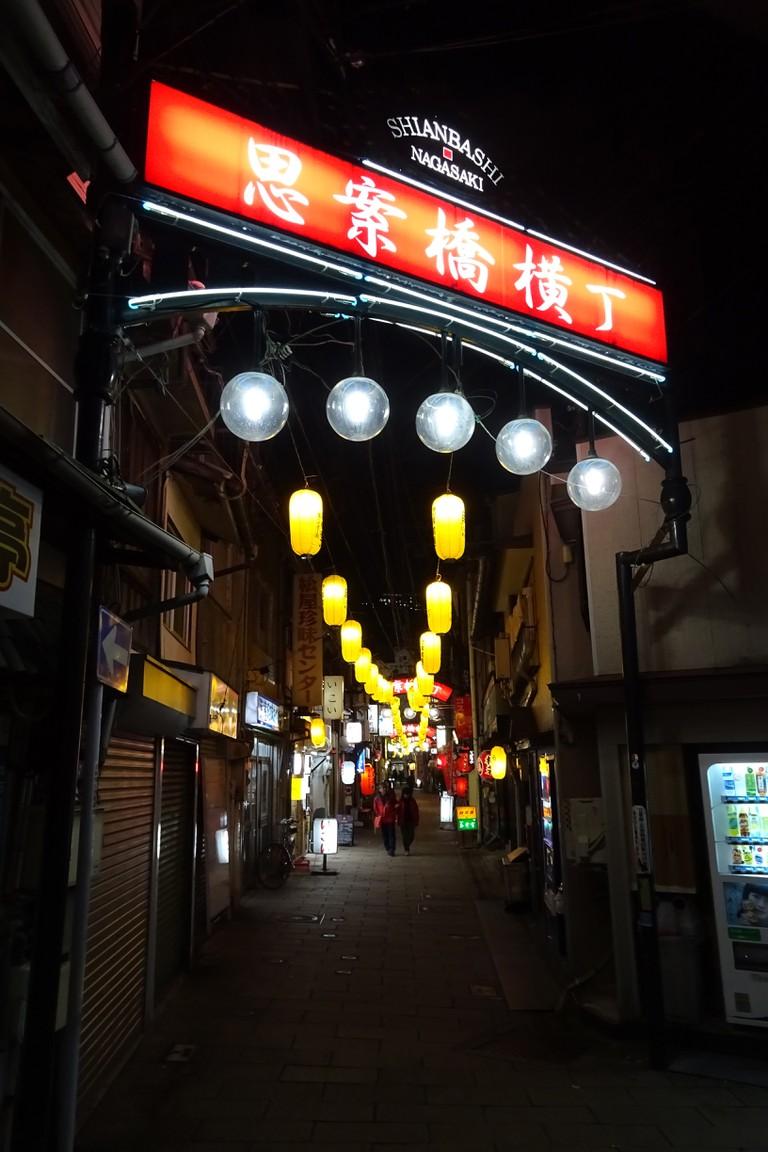 Shianbashi street at night in Nagasaki