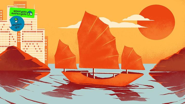 Hong Kong bay illustration