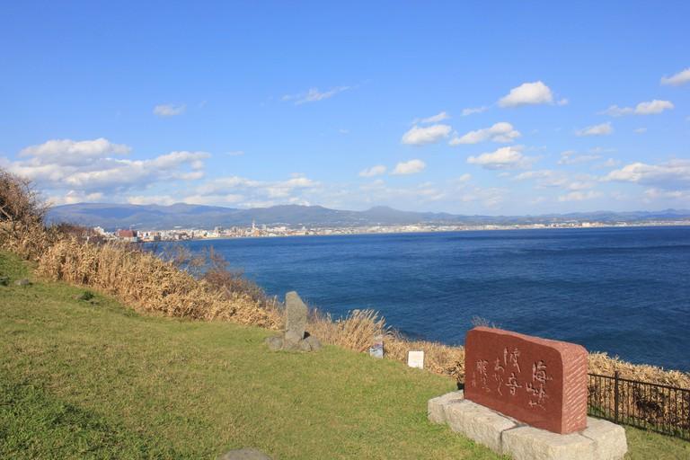 Cape Tachimachi-misaki in Hakodate, Hokkaido, Japan.