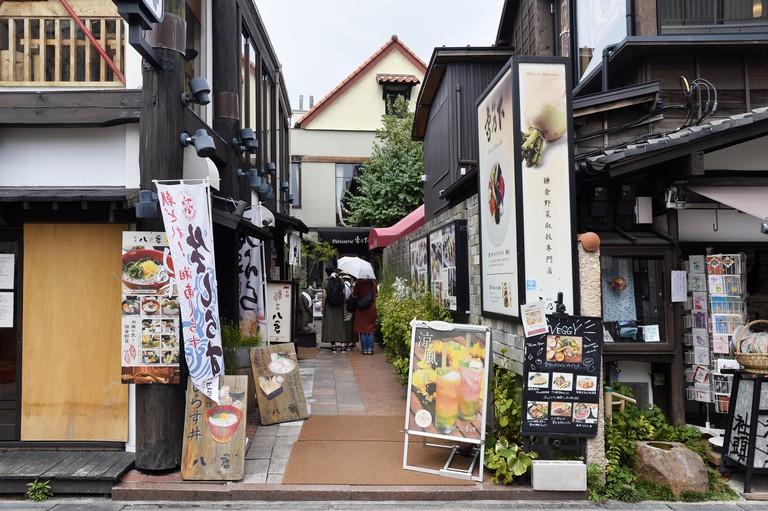 Restaurants in Kamakura, Japan.