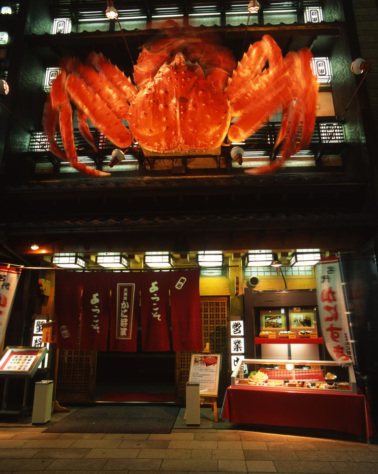 Crab restaurant in Suskino, Sapporo.