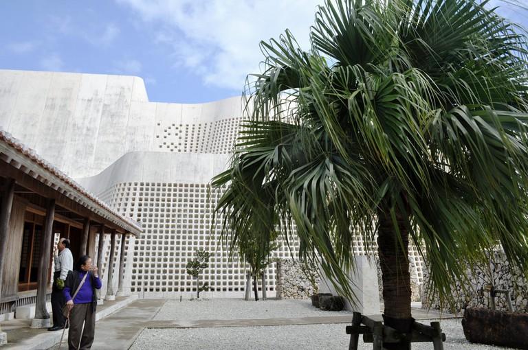 The Okinawa Art Prefectural Museum, Japan.