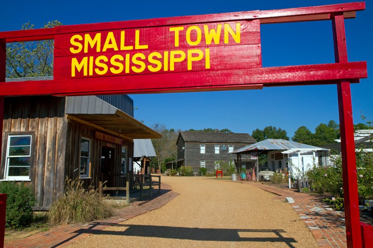 Small Town Mississippi is a feature of the Mississippi Agriculture and Forestry Museum located in Jackson, Mississippi, USA.