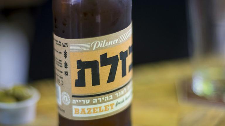 Bazalt's Pilsner Beer