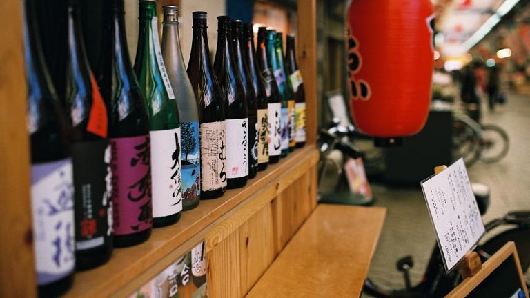 Sake Bar