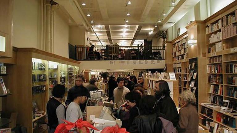 The Drama Book Shop Inc, New York