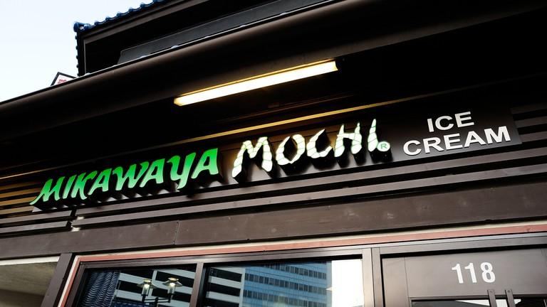 Mikawaya Mochi