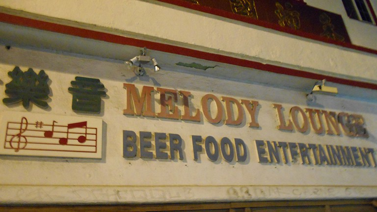 Melody Lounge, Los Angeles