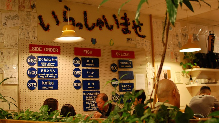 Suehiro Cafe Interior