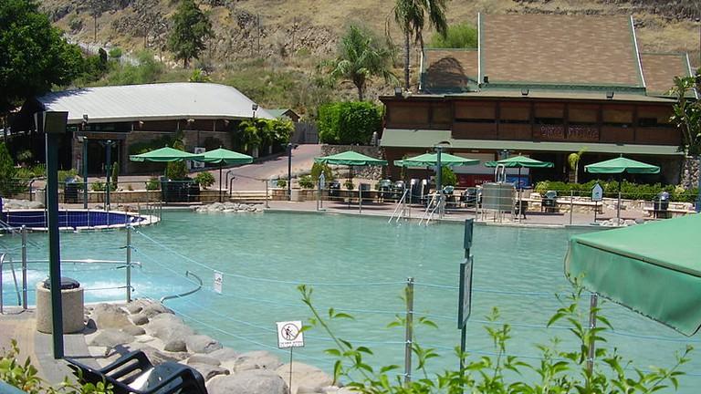 Hamat Gader Resort @Creative Commons