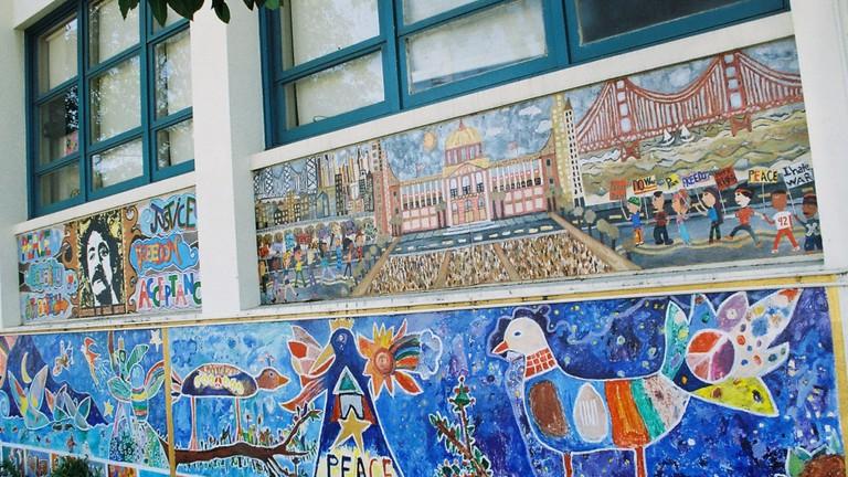 Harvey Milk Civil Rights Academy