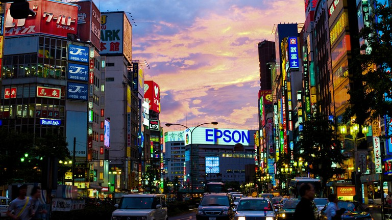 The Shibuya Granbell Hotel is located in the trendy Shibuya District