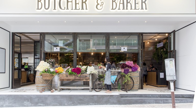 Butcher and Baker Cafe, Kennedy Town