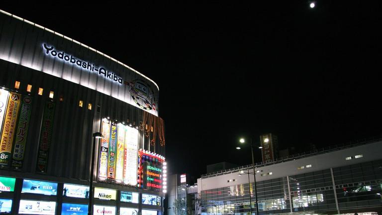 Yodobashi Akihabara