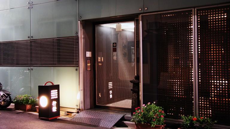 Andon Ryokan entrance
