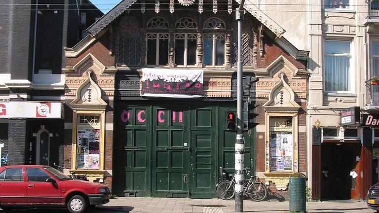 The site of Occii, Amsterdam