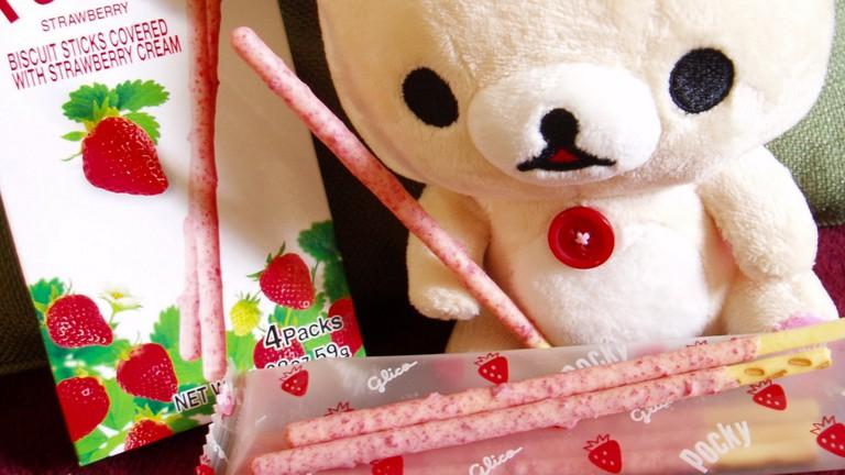 Japanese snacks | © Janine/Flickr