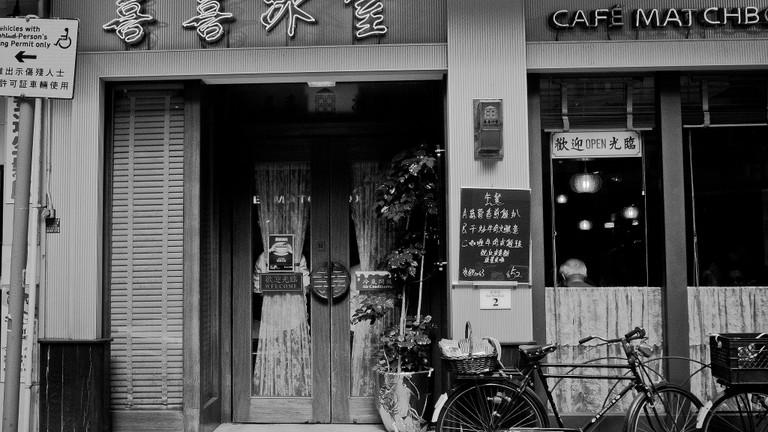 Cafe Matchbox