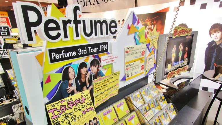 Inside Tower Records Shibuya